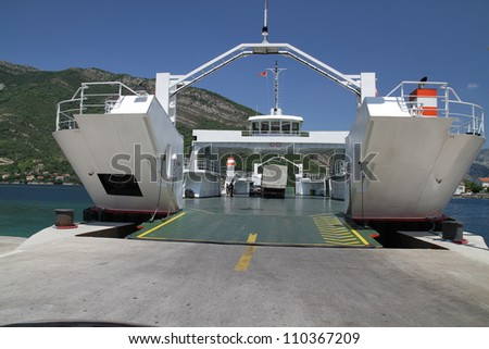 The ferry at the port with empty deck
