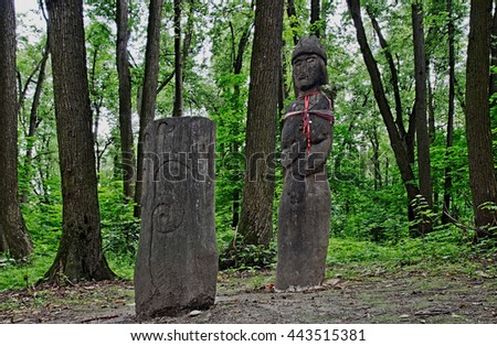 The figure of the Goddess Lada is one of the most important in a pagan pantheon.  - stock photo