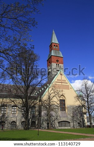 The Finnish national museum in Helsinki, Finland - stock photo
