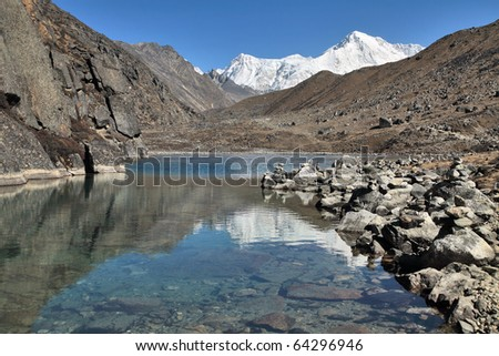 The first Gokio lake - stock photo