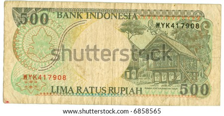 The five hundreds rupiah bill of Indonesia, 1992, green pattern