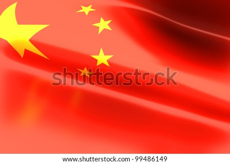 The Flag of China. 3d rendered illustration. - stock photo