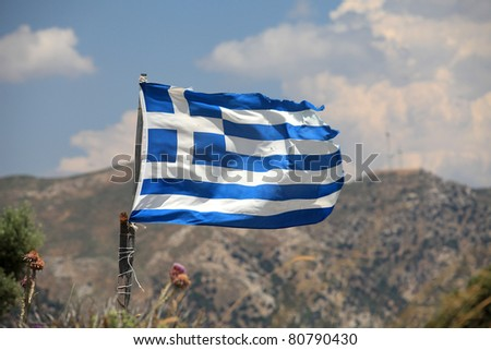 The flag of Greece in a similar state as the economy - stock photo