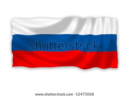 The flag of Russia, wind, banner - stock photo
