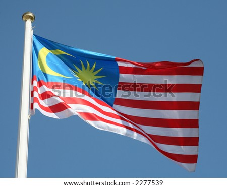 The flag of the Malaysian Federation