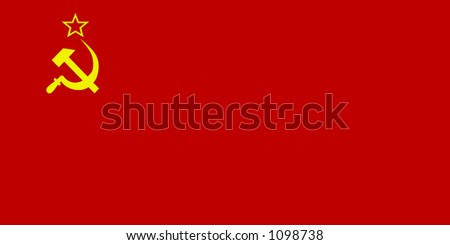 The flag of the Soviet union (used from 10-nov-1923 to 15-aug-1983) - stock photo