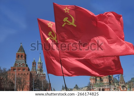 The flag of the Soviet Union USSR waving in the wind. - stock photo