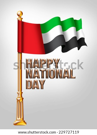 The flag of the United Arab Emirates for national day on December 2nd. - stock photo