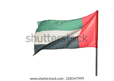 The flag of the United Arab Emirates was adopted on December 2, 1971. An isolated image. - stock photo