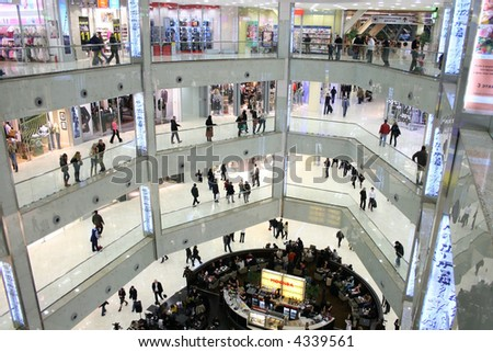 The floors of business center - stock photo