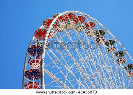 The floral giant wheel  in the theme park  �Vienna  Prater�. - stock photo