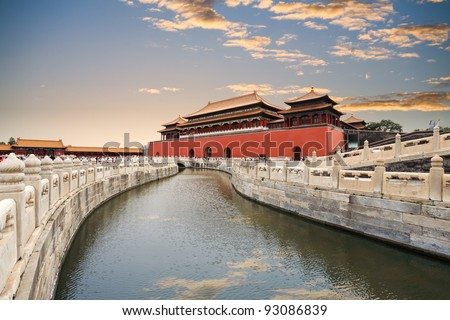 the forbidden city,gold water bridge with sunset glow in beijing,China - stock photo