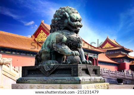 the forbidden city in beijing,China - stock photo