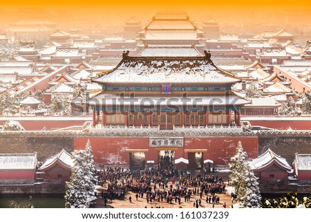 The Forbidden City in winter,Beijing,China  - stock photo