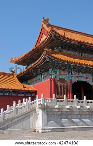 The Forbidden City is also called as the Palace Museum. It was the imperial home to 24 emperors of the Ming and Qing dynasties. Beijing, China Photo taken on: Aug 12th, 2009 - stock photo