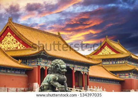 The Forbidden City of Beijing, China - stock photo