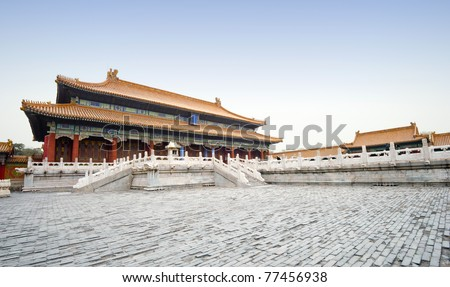 The Forbidden City (Palace Museum) in Beijing, China - stock photo