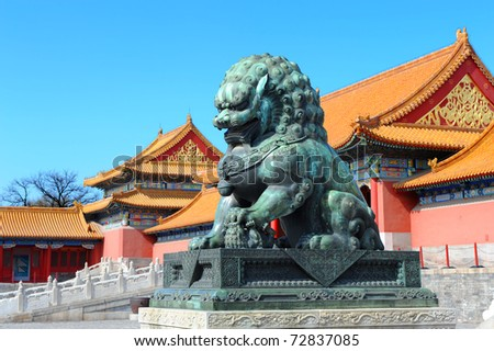 The Forbidden City (Palace Museum) in China - stock photo