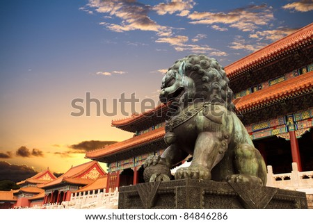 the forbidden city with sunset glow in beijing,China - stock photo