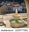 The fountain in front of the entrance to the Palace Quinta da Regaleira in Sintra - Portugal - stock photo