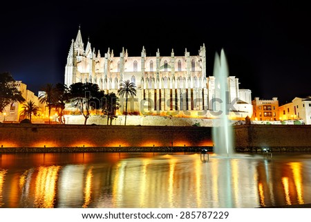The fountain near Cathedral of Santa Maria of Palma in Palma de Mallorca, Spain - stock photo