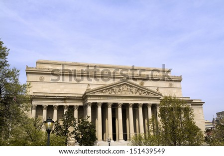 The Front of the National Archives in Washington DC - stock photo