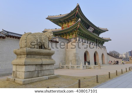 The gate of Gyeongbokgung Palace in Seoul, South Korea