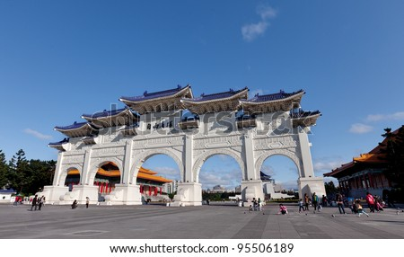 The gates out front of Chiang Kai-Shek (CKS) memorial hall and concert halls in Taipei City, Taiwan. - stock photo