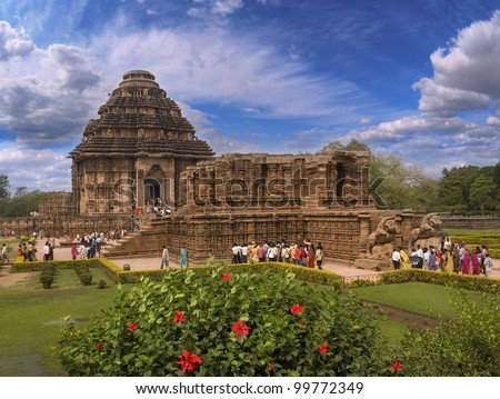 the general form of the ancient temple of the sun, Konark, Orissa, India - stock photo
