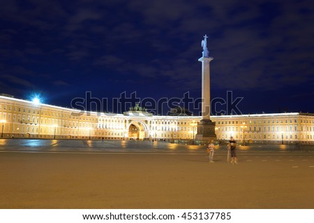 The General Staff building and Alexander column - a historic building, is located on the Palace Square in St. Petersburg, Russia.