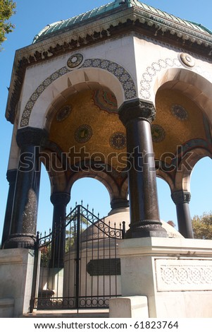 The German Fountain in the northern end of old hippodrome in Istanbul, Turkey - stock photo