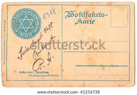 "The German-Jewish postcards blank reverse side with image of the Star of David and inscription ""Jewish communities in Germany. Berlin.""Jerusalem"""""