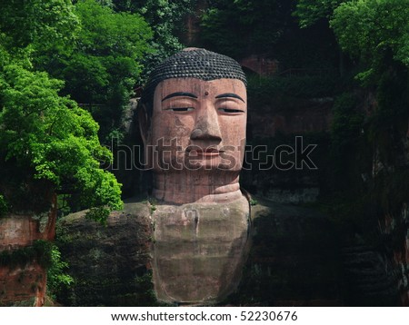 The Giant Stone Buddha of Leshan in Sichuan, China - stock photo