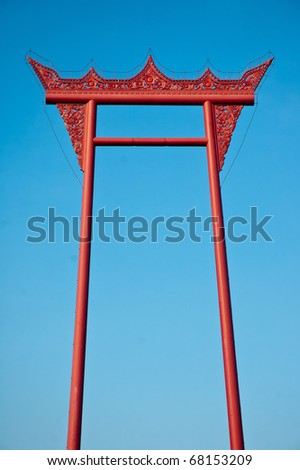 The Giant Swing is a religious structure in Bangkok - stock photo