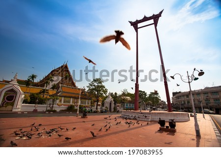 The Giant Swing with Temple of Buddha (Bangkok, Thailand) - stock photo