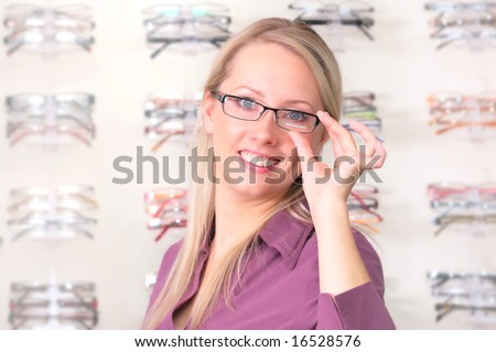 the girl bespectacled - stock photo