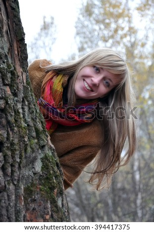 The girl laughs, nature