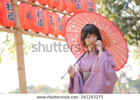 The girl with japanese yukata - stock photo