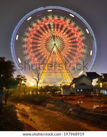 The glamorous night of Ferris Wheel in Fengling  children's park of Nanning