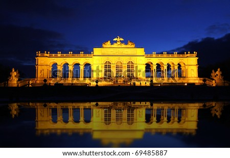 The Gloriette in the Schonbrunn Palace Garden, Vienna, Austria