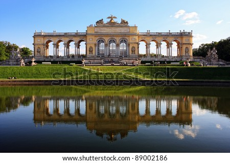 The Gloriette, Schoenbrunn Palace, Vienna - stock photo