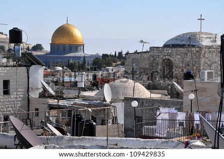 The Golden Dome Mosque on Temple Mount in Jerusalem old city, Israel. - stock photo
