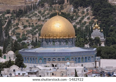The Golden Dome of the Rock, Jerusalem,Israel, - stock photo