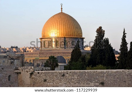The Golden Dome of the Rock mosque in Jerusalem old city, Israel. - stock photo