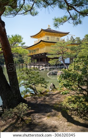 The golden 'kinkakuji' temple on kyoto , Japan