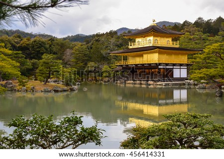 The golden palace stands in the nature