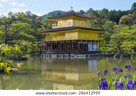 The Golden Pavilion in northern Kyoto, Japan.