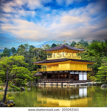 The Golden Pavilion(Kinkakuji Temple ) in Kyoto, Japan for adv or others purpose use - stock photo