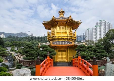 The Golden Pavilion of Chi Lin Nunnery in the Nan Lian Garden Hong Kong - stock photo