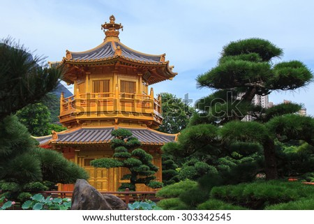 The Golden Pavilion of Perfection in Nan Lian Garden, Hong Kong - stock photo